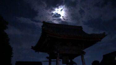 【9/18開催!】「カミサマと暮らす」暦講座 《秋分・月と星の祭り》